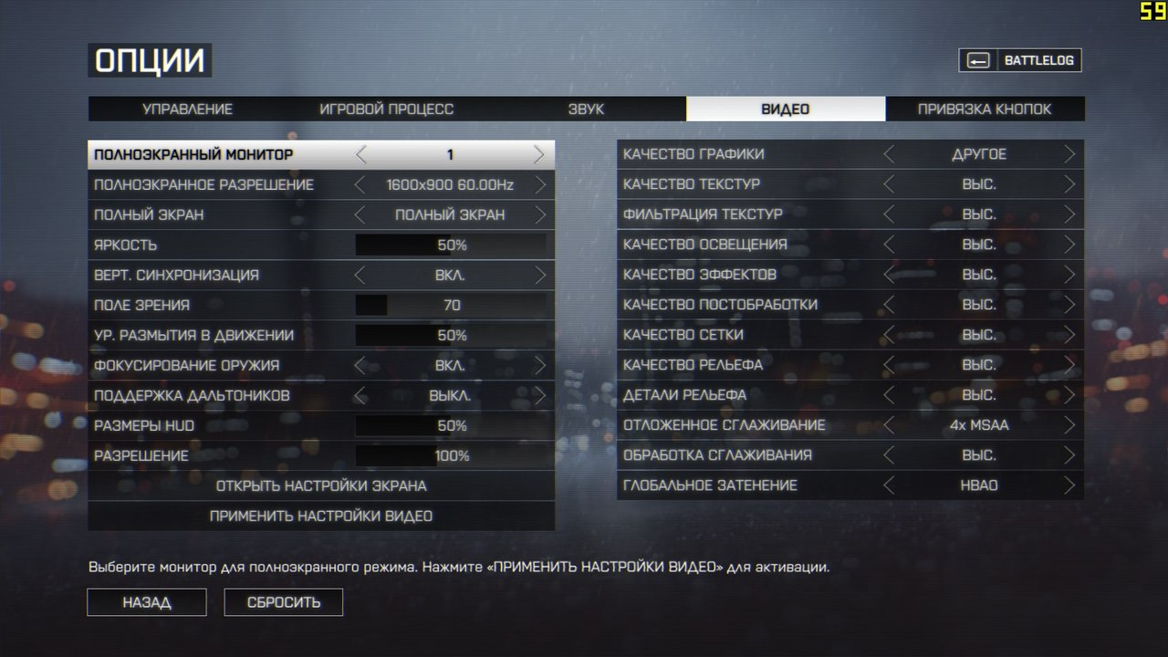 Как скачать игру с компьютера на приставку