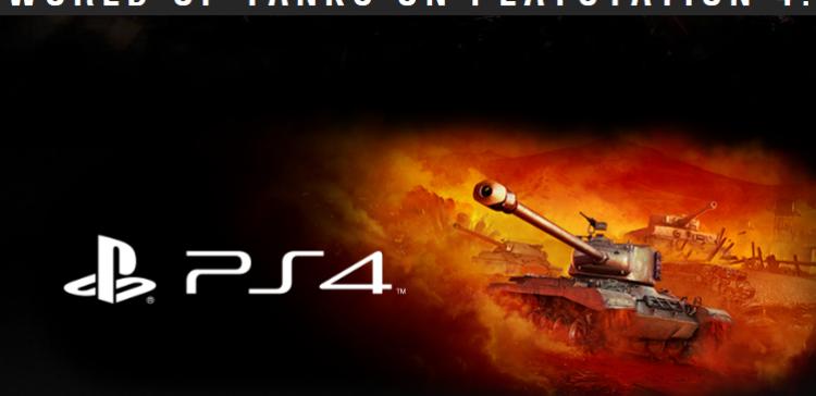 world of tanks на ps4 дата выхода