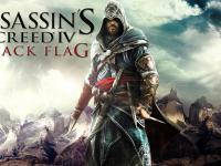 Assassin's Creed IV: Чёрный флаг - логотип