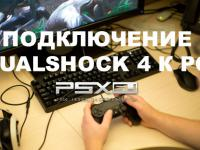 dualshock 4 pc