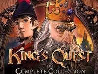 Лого King's Quest