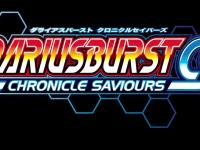 Лого Dariusburst: Chronicle Saviours